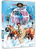 El guateque [DVD]