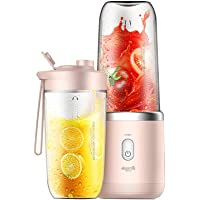 Deerma Portable Blender, USB Rechargeable Juicer Cup - Personal Size 14 oz Juice Glass, Wireless Detachable Including…