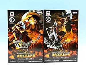 at the summit, Mihawk whole set of 2 (japan import): Toys & Games
