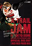 X-TRAIL JAM in TOKYO DOME 2007 RED RED PASS#8 [DVD]