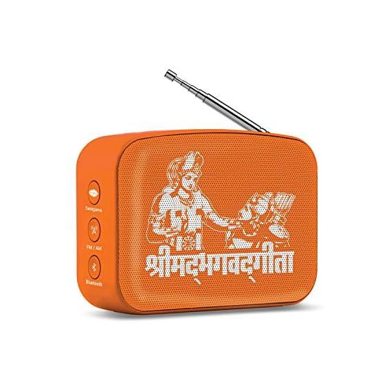 Saregama Carvaan Mini 2.0 Shrimad Bhagavad Gita- Music Player with Bluetooth/FM/AM/AUX (Saffron Orange)