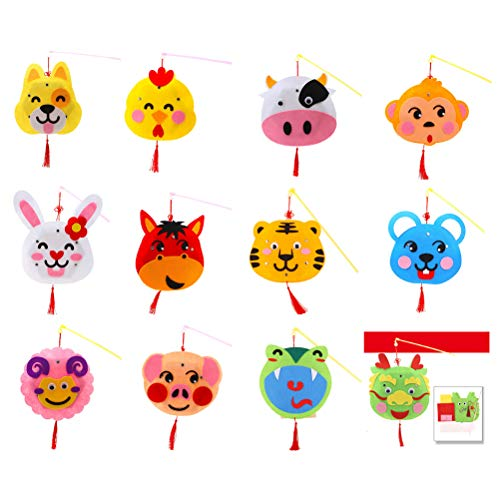 STOBOK 12pcs Kids Cartoon Lanterns DIY Handmade Chinese Zodiac Signs Animal Lanterns Chinese Zodiac Animal Signs