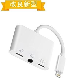 [進化バージョン]iPhone 7/8/Xイヤホン変換ケーブル lighting変換アダプタ