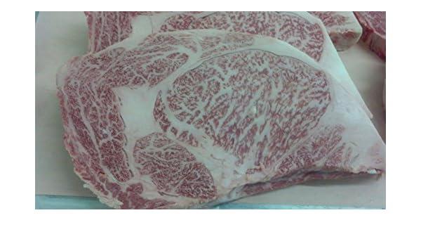 1202f5c453ee 100% Japanese Wagyu Beef