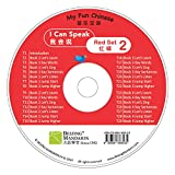 My Fun Chinese (MFC) I Can Speak Red Set 2 (English and Chinese Edition)