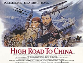 Amazon.co.jp: High Road to Ch...