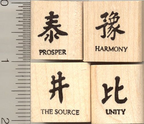 Set of 4 Chinese Character Rubber Stamps