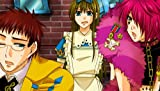 Heart no Kuni no Alice [Japan Import]