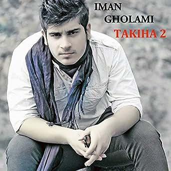 Naser Razazi Shirinem Kurdish Music Halparke Free Mp3 Download