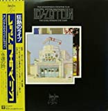 The Soundtrack From The Film The Song Remains The Same - 1976 Japan Import