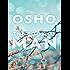 Book of Man