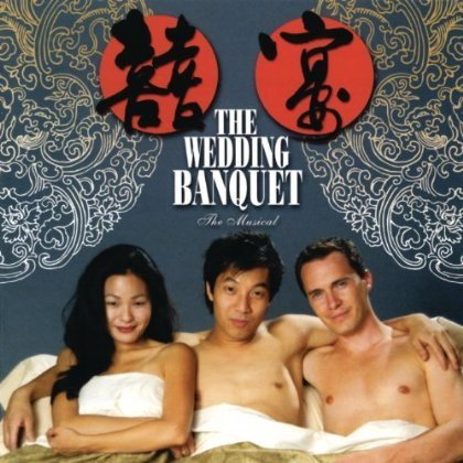 The Wedding Banquet: Songs from the Musical (2003-08-03)
