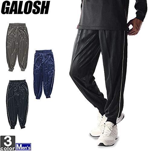 (GALOSH) メンズ ホッピング パンツ 8173 1611 紳士 男性