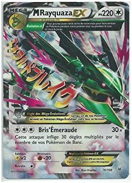Carte-mania 76/108 - Carta Pokemon M RAYQUAZA EX 220 PV Holo ...
