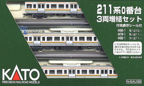 KATO Nゲージ 211系 0番台 増結 3両セット 10-442 鉄道模型 電車