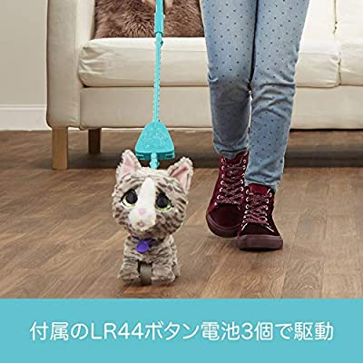 furReal Walkalots Big Wags, Kitty: Toys & Games