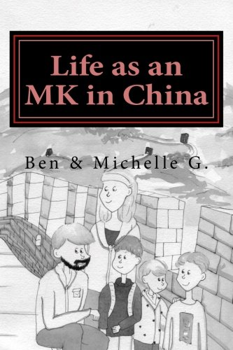 life-as-an-mk-in-china