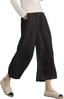 Ecupper Womens Loose Cotton Capris Plus Size Casual Elastic Waist Trouser Cropped Wide Leg Pants Black 3XL