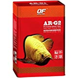 Ocean Free AR-G2 Pro Arowana Intense Colour Aquarium Fish Food, 250 g