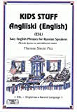 img - for Kids Stuff Angliiski (English) book / textbook / text book