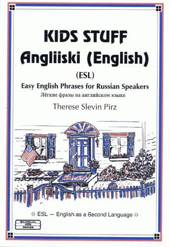 Kids Stuff Angliiski (English)