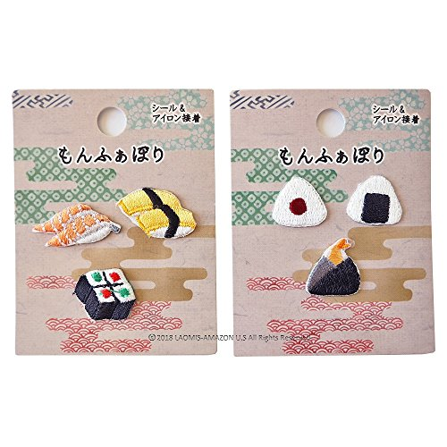 Sweet Egg Sushi - Japanese Embroidered Small Iron-On Patches Stickers/Pack of 2 (Sushi & Onigiri)
