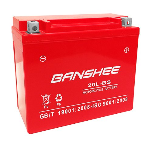 20L Bs Battery - 7