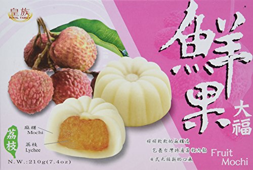 Royal Family - Fruit Mochi Lychee Flavor 7.40 Oz Z (Pack of 1) -