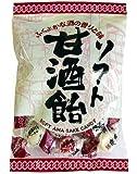 松屋製菓 ソフト甘酒飴 120g×10袋