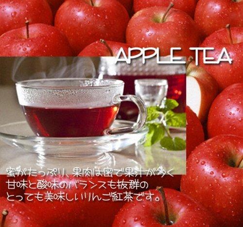 [Fruit tea] apple tea ''apple tea'' (1000g) [for business]