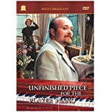 Unfinished Piece for the Player Piano [DVD][All Regions][NTSC][Import][1977]