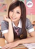 横山美雪 学校でしようよ! [DVD]
