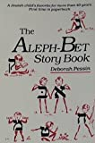 img - for The Aleph-Bet Story Book book / textbook / text book