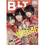 B.L.T. 2017年2月号 増刊 欅坂46版