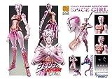 Medicos JoJo's Bizarre Adventure: Part 5--Golden Wind: Spice Girl Super Action Statue