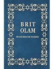 Brit Olam: Prayer Book for Noahides