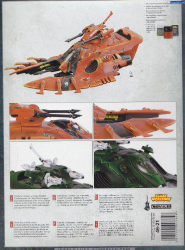(Games Workshop Warhammer 40k Eldar Wave)