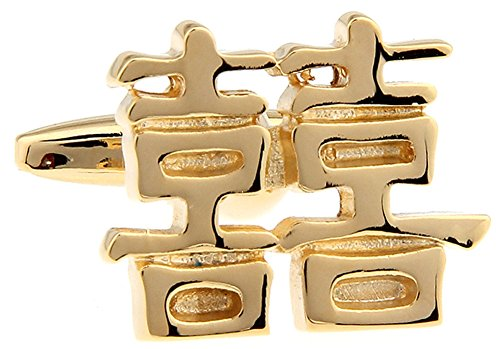 - Williams & Clark Mens Executive Cufflinks Gold Tone Cutout Happy Marriage Chinese Double Happiness Cuff Links