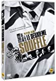 Le Deuxieme Souffle (1966) Region all DVD (Region 2 Compatable)a.k.a Second Wind/directed by Jean Pierre Melville.starring Lino Ventura...