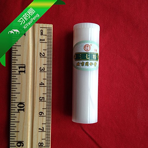 sanqi-san-qi-radix-notoginseng-sanchi-sample-size-1-tube-of-3g
