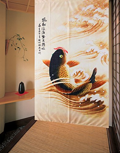 Traditional Chinese Style Double Leaping Fish Pattern Meaning of Success and Progress Door Curtain Japanese Noren Curtain Bedroom Curtain (Yellow)