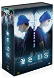 [DVD]ゴールデンタイム:プレミアム版 - MBCドラマ(9 DISC) <2013年カレンダープレゼント>