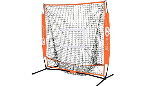 K&A Company 5 Practice Net Baseball Hitting Softball Training Bow Frame Batting Bag ×5 by K&A Company