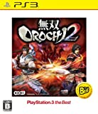 Musou OROCHI 2 - The Best Edition for PS3 (Japan Import)