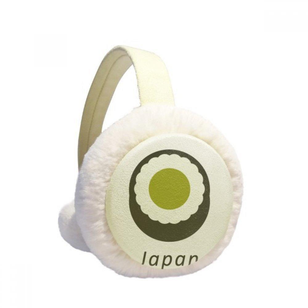 Traditional Japanese Black Maki Sushi Winter Earmuffs Ear Warmers Faux Fur Foldable Plush Outdoor Gift