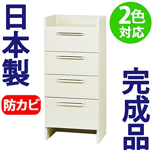 日本製 完成品 ランドリーラック Dタイプ サニタリーチェスト 幅43.5cm (アイボリー) B01C58HT8U アイボリー アイボリー