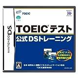 TOEIC(R) �e�X�g����DS�g���[�j���O�A�C�C�[�C���X�e�B�e���[�g�ɂ��