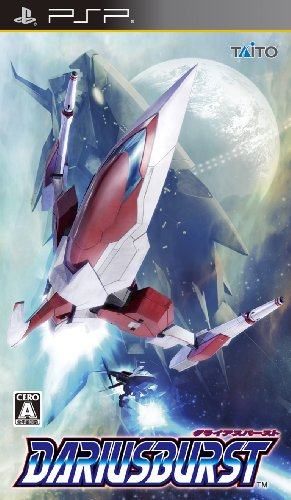 Darius Burst [Japan Import] by Taito