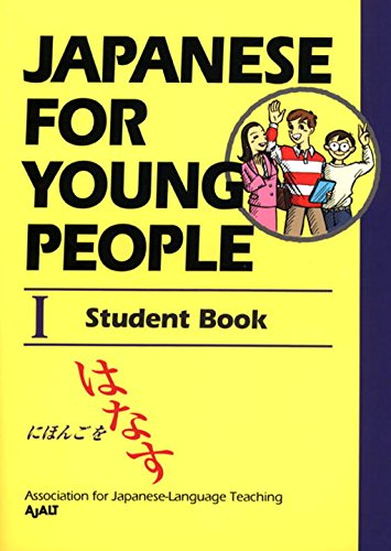 Japanese For Young People I: Student Book (Japanese for Young People Series) (Bk.1)