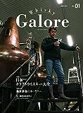 Whisky Galore(ウイスキーガロア)2017年3月号